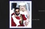 """Madonna estrena canción con Maluma y anuncia su nuevo disco """"Madame X"""""""