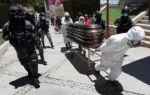 Fiscalía exhuma restos de Orlando Gutiérrez para determinar causas de su muerte