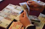 """Bancos sobre nuevo periodo de gracia: """"Puede desencadenar en una crisis financiera"""""""