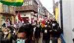 """Potosí: Comcipo se moviliza en demanda de que se frene la """"persecución"""""""