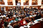 Tras empujones y gritos, el MAS aprueba en Diputados una declaración contra la OEA
