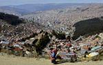 La Paz y El Alto imponen veto a fiestas y venta de bebidas alcohólicas por siete días