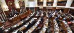 """MAS anuncia comisión legislativa para investigar envío de """"material bélico"""" a Bolivia"""