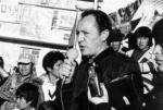 Bolivia recuerda la desaparición y el asesinato de Marcelo Quiroga Santa Cruz