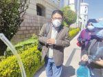 Lima advierte con enjuiciar a tribunos por retardación