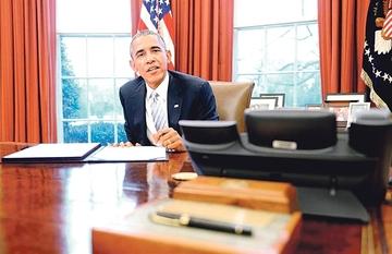 Obama pide reforma en Policía de Estados Unidos
