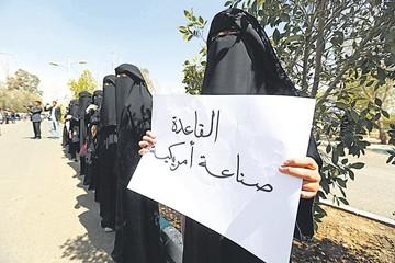 ONU: Yemen se podría convertir en otro Irak