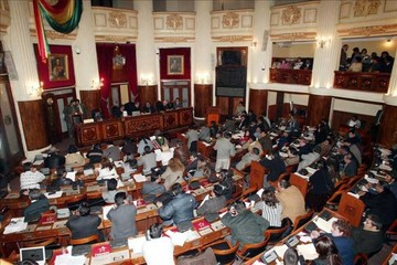 Aprueban ley para posesión de gobernadores electos