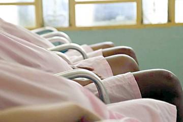 Se elimina transmisión materna de VIH en Cuba