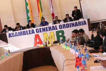 AMB: Los opositores dan como no válida la elección de Arciénega