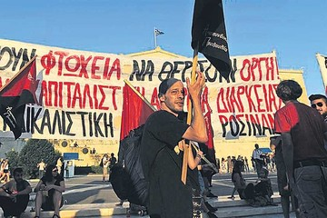 Grecia: Tsipras busca apoyo para refrendar convenio con la UE