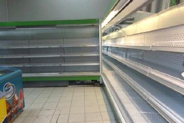 Vuelven tibios bloqueos en Potosí tras jornada de abastecimiento