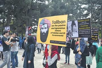 Los talibanes piden unidad en torno a su nuevo líder