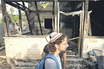 Israel intenta frenar actos violentos de judíos ortodoxos