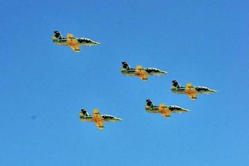 La FAB pide 15 hectáreas para construir base aérea