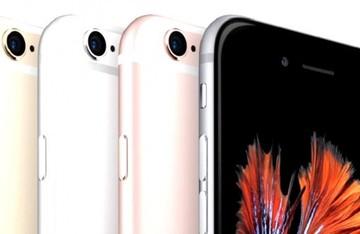 Apple muestra nuevos modelos de iPhone con tecnología 3D Touch y vídeos en 4K