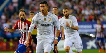 Real Madrid pierde la oportunidad de recuperar la punta