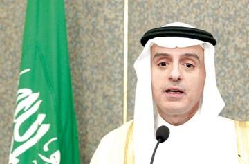 Muerte de clérigo tensiona a Arabia Saudí