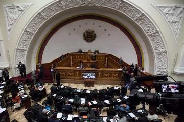 Legislativo le dice no al decreto de emergencia