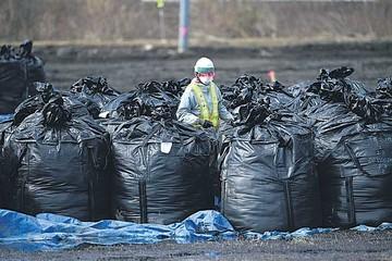 Japón: Ordenan detener planta nuclear por seguridad