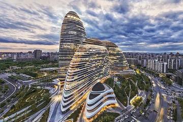 Zaha Hadid, señora arquitectura