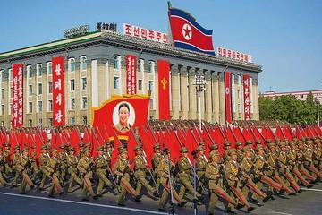 Corea del Norte, increíble