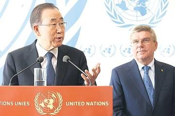 La ONU exige protección de hospitales