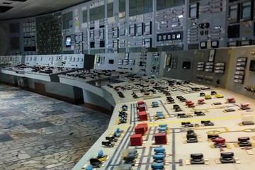 Chernóbil zona 0