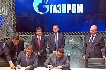 YPFB y Gazprom evaluarán tres áreas