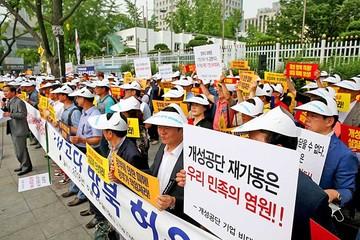 EE.UU. sanciona a Kim  por violar los derechos