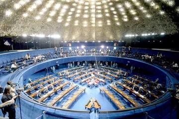 Rousseff se alista para declarar ante al Senado