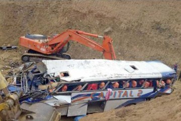 Accidente deja 11 fallecidos en la ruta Santa Cruz-Sucre