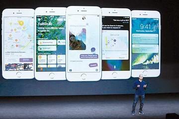 Apple se supera con la salida del nuevo iPhone 7