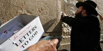 Correo israelí recibe cientos de cartas para Dios