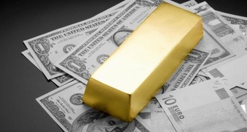 BCB: Las reservas internacionales cayeron un 11% a junio de 2016
