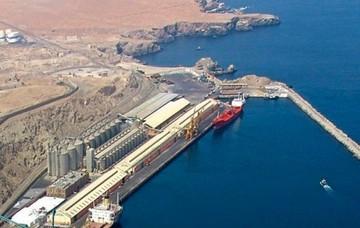 Caneb plantea que el país administre Puerto de Ilo