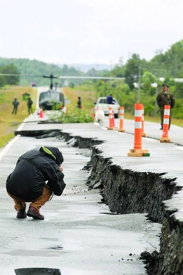 Terremoto causa zozobra a miles en el sur de Chile