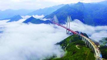 El puente Beipanjiang, el más alto del planeta