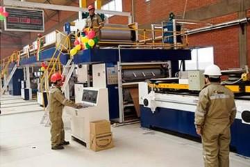 Papelbol producirá 8.700 toneladas  de papel de entre 60 y 150 gramos