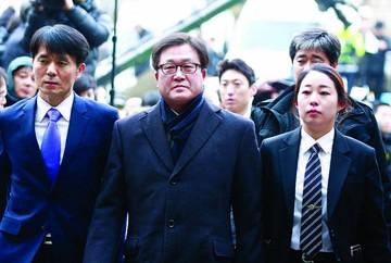 Detienen a heredero del grupo Samsung