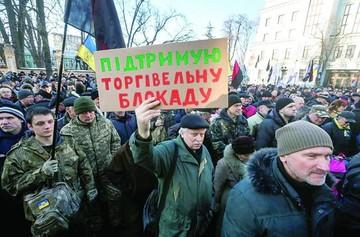 Ucrania acusa a Rusia de reconocer a separatistas