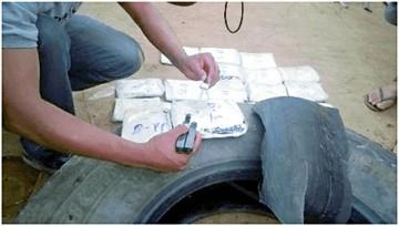 Hallan droga en urbe cruceña y en Guarayos