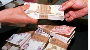 """Observan que el Gobierno central tenga Bs 9.600 millones """"ociosos"""""""