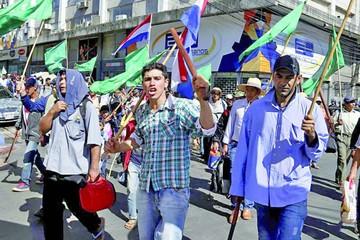 Paraguay: Campesinos piden reforma agraria