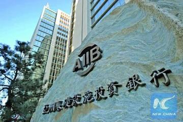 El país es miembro de banco transnacional