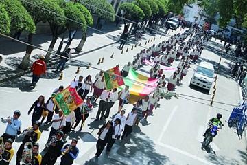 Federación 15 de Mayo respalda reordenamiento