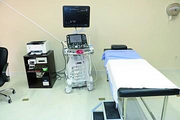 Centro de Diagnóstico de la Universidad inicia servicios especializados de salud