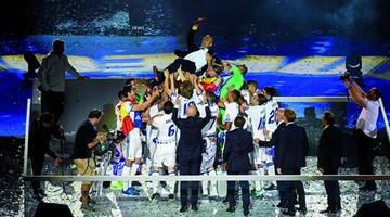El estadio Bernabeu cierra  la celebración del Real