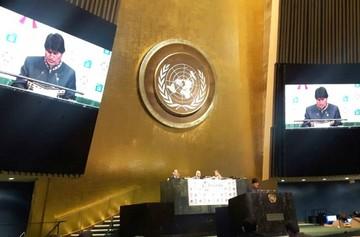 Evo dice que planteará en la ONU el acceso a los océanos más allá de las fronteras