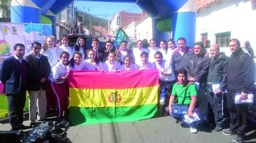 Bolivia, con metas definidas para la Sub 17